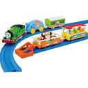 プラレールきかんしゃトーマスパーシーと動物園貨車セット電車のおもちゃ男の子プレゼント誕生日プレゼント鉄道玩具プラレールトーマス