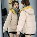 送料無料 冬 コートジャケット アウター 防寒 暖かい 大きいサイズ アウター トップス ロングタイプ ジャンパー カーディガン 韓国ジャケット 大きいサイズ 女性フード付きアウター ダウンコート レディース 中綿コート7色