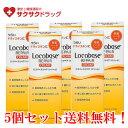 【第一三共】ロコベース リペアクリーム 30g【5個セット】...