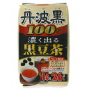楽天激安健美通販@サクサクドラッグ玉露園100%濃く出る黒豆茶6gx26袋入お取り寄せのため、入荷に10日ほどかかる場合があります。【HLS_DU】【05P08Feb15】