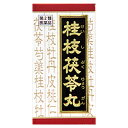 【第2類医薬品】【クラシエ】漢方 桂枝茯苓丸料エキス錠 90...