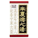 【第2類医薬品】【クラシエ】漢方 半夏瀉心湯エキス錠F 18...