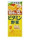 【伊藤園】 ビタミン野菜 紙パック 200ml×24本セット...