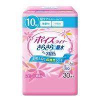 ポイズライナー 微量用 30枚尿もれ用シート・パ...の商品画像