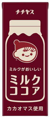 伊藤園チチヤスミルクがおいしいミルクココア紙パック200ml×24本加糖コーヒーソフトドリンクHLS