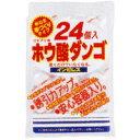 ナガオカ インピレス ホウ酸ダンゴQ 24個 【医薬部外品】【HLS_DU】【05P08Feb15】