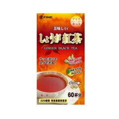 ファインしょうが紅茶60g(1g×60包)が大特価いま話題の商品です清涼飲料ソフトドリンク水ソフトド