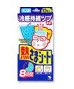 【小林製薬】 熱さまシート 大人用 16枚 (12+4枚・計...