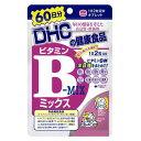 【DHC】ビタミンBミックス 60日分 120粒お取り寄せのため、入荷に10日ほどかかる場合があります。