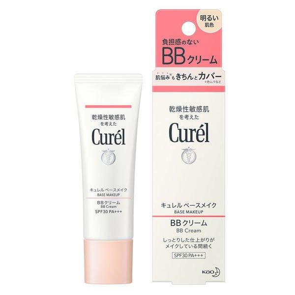 【花王】キュレル BBクリーム 明るい肌色 35gお取り寄せのため、入荷に10日ほどかかる場合があります。【HLS_DU】【05P08Feb15】