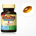 【大塚製薬】ネイチャーメイドビタミンE400 50粒ビタミンE配合 ビタミン類 健康サプリ 健康お取り寄せ商品のため入荷に10日ほどかかる場合があります。