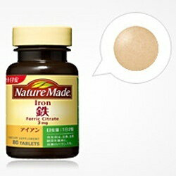 大塚製薬ネイチャーメイド鉄(アイアン)80粒鉄配合ミネラル類健康サプリ健康お取り寄せ商品のため入荷に