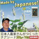 Made by Japanese☆日本人農家がつくった☆続け...