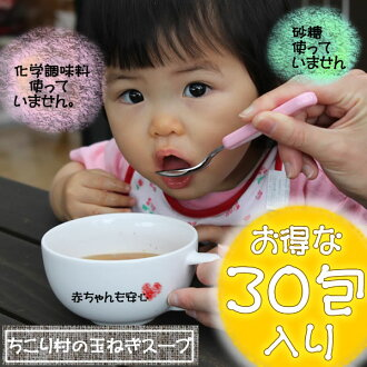 Chemical seasonings and sugar free! -Sachiko baby-sitter domestic pouch packaging-5 g × 30 capsule