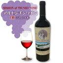 アルゼンチン産 赤ワイン 1箱(750ml×6本入り) / MISSION of TSUNEO YONE / 送料無料 こんなところに日本人で放映!米邦久 日本人移住農家 父子二代の夢が60年の時を経て誕生!