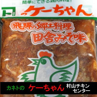 鶏ちゃんの画像 p1_16
