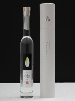 Endive Grappa 44 ° (Endive grappa 44 °) 350 ml bottle (boxed)
