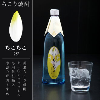 In the world was broadcast on Nagoya TV 4/5 first-in sweet potato from handmade! MINO Sachiko and shochu ちこちこ 720 ml bottle (boxed)