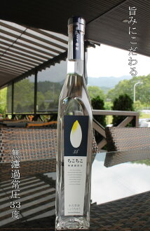 Unfiltered pressure 33 ° world's first after lump shochu ちこちこ 500 ml bottle (boxed)