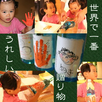 Father's day and birthday gifts! Make your own-Bill labels, hand-painted labels shipping! High-quality shochu simpleton Sachiko and shochu ちこちこ 720 ml 1 本Marathon02P05Sep12