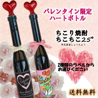 Late sorry! Easy to drink with a fruity-rare in the world! In fields from handmade liquor! MINO Sachiko and shochu ちこちこ 350 ml bottle
