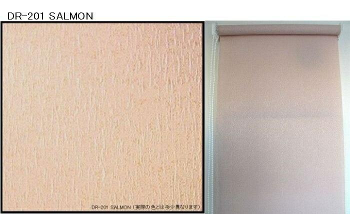 ロールスクリーンDR201-SALMON W45...の商品画像