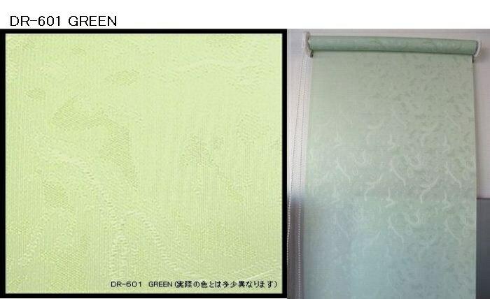 ロールスクリーンDR601-GREEN W45×H135