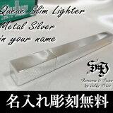 [插入名称]可以雕刻队列[辜] Surimuoiruraita银色金属系列[21594][メタル/スリムオイルライター シルバー 名前入り メッセージ 記念日 刻印 プレゼント 誕生日 名入れ ギフト 名前 結婚祝い 就職祝い ギフト 贈り物