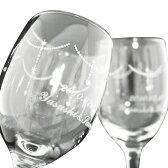 JewelJewel ワイングラス ペアグラス 名入れ ギフト 結婚祝い ペア 贈り物 結婚記念日 グラス ワイン 名前入り ネーム 誕生日プレゼント 誕生日 スワロ スワロフスキー ラインストーン ペアワイングラス 新婚 両親 ペアギフト カップル 記念日 結婚 お祝い 金婚式 引き出物