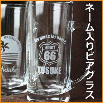 我名字放杯美國流行 (啤酒的名字和介紹了禮品紀念品啤酒杯子啤酒刻的啤酒杯子生日退休禮物啤酒名稱,健康的男性父親爸爸 60 70 歲生日啤酒名稱)