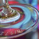 リーデル ヴィノム ボルドー ワイングラス 名入れ グラス ペアグラス 結婚祝い ギフト 贈り物 名前入り 結婚記念日 ペア ネーム入り 誕生日プレゼント 誕生...