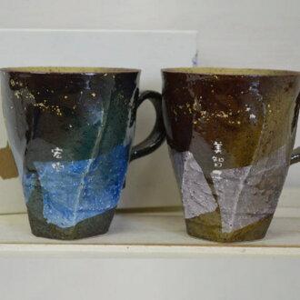 把杯名稱 «Kutani 瓷杯子銀銀彩色傳單»