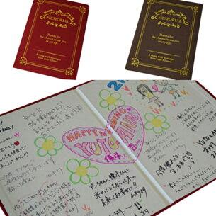 クリスマス 寄せ書き メモリアルメッセージブック ウェディング ブライダル プレゼント
