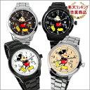 Disney/ディズニー7表情クラシカルミッキー腕時計/全4色一週間毎日違う表情を楽しめる♪スワロフスキー/クリスタル石【あす楽対応】