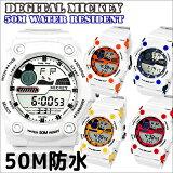 【再入荷】【ランキング受賞】Disney ディズニー ミッキー スポーツデジタル時計 全5色 50M防水機能 ホワイトラバーベルト 隠れミッキー【あす楽対応】【HLSDU】【RCP