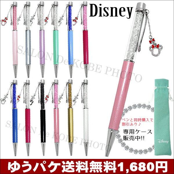 スワロフスキー ボールペン ピンク ホワイト ミッキー ミニー ディズニー Disney …...:salon-de-kobe:10074276