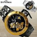 自動巻き 腕時計 オートマティック 時計 うで時計 リューズカバー付き 自動巻き腕時計 全2色 テンプスケルトン サン&ムーン搭載 スワロフスキー使用 ブランドST.PATRICK 手巻き式 【送料無料】