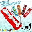 任天堂 Wii用 コントローラーカバー 全4種 ゴルフクラブ テニスラケット グリップデザイン スポーツゲーム なりきりグリップ