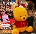 ぬいぐるみ 超特大 ディズニー プーさん ぬいぐるみ 特大 Disney 座高89cm ビッグサイズ ぬいぐるみ ジャンボ 誕生日 くまのプーさん 送料無料 ぬいぐるみ 特大 クマ くま 大きい