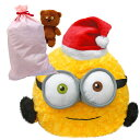 特大 ぬいぐるみ ミニオン ボブ クリスマスセット ミニオンズ グッズ ミニオン怪盗グルー Bob BOB ぬいぐるみ ミニオンズ ぬいぐるみ 特大BIGサイズ 大きい 目 ゴーグル キャラクター ぬいぐるみ クッション 抱き枕 テディベアのぬいぐるみ ティム付き♪