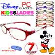 PCメガネ 子供用 キッズ PCメガネ ディズニー Disney ミッキー 子供・女性用 PCメガネ 全7色 ブルーライトカット UVカット 眼鏡 子供用 ブルーライトカット UVカット 眼鏡 子供用 限定 ブルーライト pc メガネ 05P09Jul16