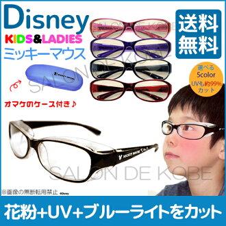 迪士尼米奇眼鏡 PC 眼鏡花粉花粉眼鏡眼鏡孩子兒童的花粉眼鏡兒童婦女小護目鏡花粉迪士尼 PC 眼鏡藍色切眼鏡盒戶外太陽鏡眼鏡的措施