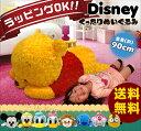 ぬいぐるみ ディズニー 特大 本当に癒されるぬいぐるみ プーさん ディズニー ミニオン ボブ クマ 大 犬 大きい ふわふわ ぬいぐるみ ステイッチ 超特大 ビッグサイズ かわいい 抱き枕 ボタン くまのプーさん pooh Disney BIG