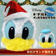 ぬいぐるみ 特大 ドナルド ディズニー クリスマスセット Disney ドナルドダック 大きい グッズ ぬいぐるみ オリジナル特別セット 特大ぬいぐるみ 超特大 大きい 抱き枕 枕 子供 彼女 クリスマスプレゼント 人気