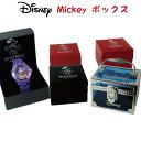 ディズニー 腕時計 ボックス 箱 Disney 生誕80周年...