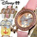 ディズニー 腕時計 レディース ミッキー ミニー キッズ 女...