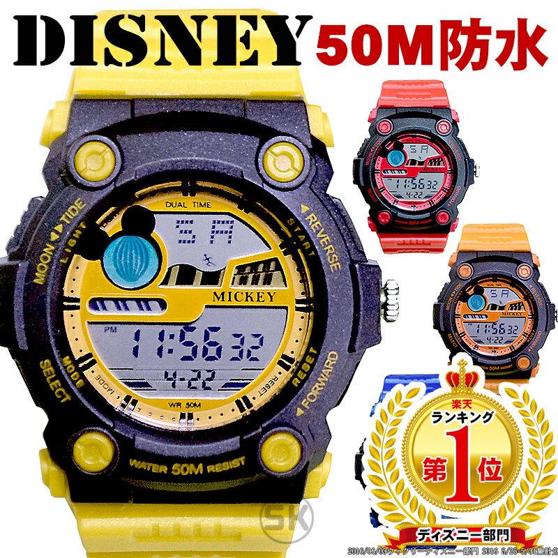 ディズニー 腕時計 防水 レディース キッズ メンズ WATCH Disney ミッキー デジタル うで時計 ラバーベルト ミッキーマウス ウオッチ 50M メンズ アラーム ストップウォッチ