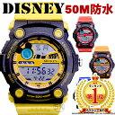 ディズニー 腕時計 防水 レディース キッズ メンズ WATCH Disney ミッキー デジタル うで時計 ラバーベルト ミッキーマウス ウオッチ 50M うでとけい とけい 子供用 女性用 メンズ アラーム ストップウォッチ