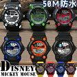 ディズニー 腕時計 レディース キッズ メンズ WATCH Disney ミッキー デジタル 時計 ラバーベルト ディズニー 腕時計 50M防水 ミッキー 腕時計 うで時計 とけい 子供用 女性用 メンズ アラーム ストップウォッチ 02P27May16