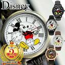 【1年保証有】ディズニー 腕時計 本革 スワロフスキー ヴィ...